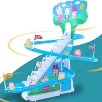 亲亲萝莉  儿童萌萌猪电动滑梯轨道车  配3个小猪