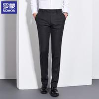 罗蒙(ROMON)西裤男2019新款商务休闲弹力免烫时尚休闲长裤9KZ917040 灰色 30