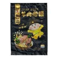 刘一泡 羊肉泡馍 246g*3袋