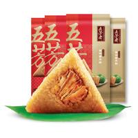 五芳齋 鮮肉粽子 100g*4只