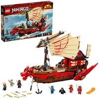 LEGO 乐高 Ninjago 幻影忍者系列 71705 命运赏赐号