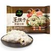 bibigo 必品阁 王饺子 菌菇三鲜 840g
