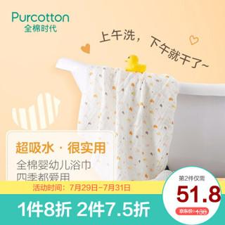 全棉时代 婴儿浴巾儿童宝宝6层水洗绗缝纱布 小鸭子 95*95cm