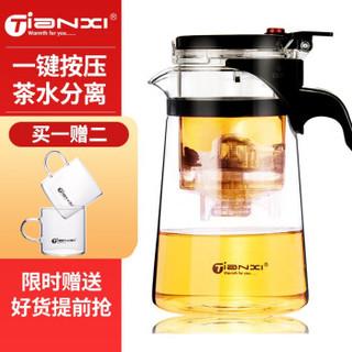 天喜(TIANXI) 玻璃茶壶套装 耐热玻璃茶具套装飘逸杯泡茶杯子泡茶器 花茶壶泡茶壶茶水分离杯 750ml