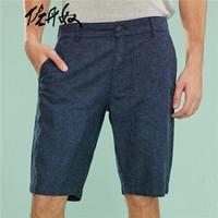 佐丹奴(Giordano) 短裤 麻棉中低腰休闲修身短裤五分裤01109339  65深海军宝蓝色 小码(165/74A)