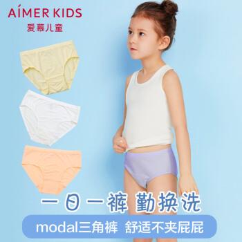 Aimer kids爱慕儿童内裤女童内裤女孩三角裤学生内里全棉modal中腰内裤 AK122V21紫色140