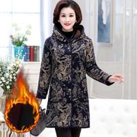 俞兆林 2019冬季新款中老年妈妈装加绒加厚连帽棉外套上衣40-50岁棉衣外套  YWMM1811-11 6号色 2XL