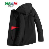 卡帝乐鳄鱼(CARTELO)羽绒服男士2019冬季新款连帽修身加厚中长款外套白鸭绒防寒保暖 黑色 L