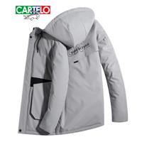 卡帝乐鳄鱼(CARTELO)羽绒服男士2019冬季新款连帽修身加厚中长款外套白鸭绒防寒保暖 灰色 XL