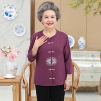 俞兆林 2020春季新款女奶奶装上衣60岁70中老年女长袖绣花衬衫YTCC197341紫色3XL