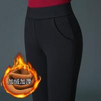 沫欣 2019冬季新品女装加绒裤加厚显瘦修身外穿打底裤 LLHS1928DMX 黑色 S