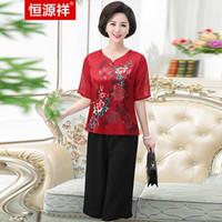 恒源祥复古印花上衣宽松妈妈装两件套中老年女装高贵阔太太套装薄 红色 170/92A/XL