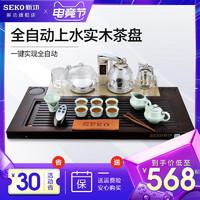 新功四合一电磁炉茶具家用实木鸡翅木茶台黑檀木功夫茶盘套装集合