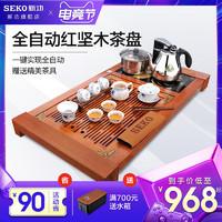新功F59全自动电磁电热炉红坚木四合一茶具套装实木功夫茶盘茶台
