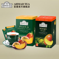 AHMAD 亚曼  蜜桃百香果味红茶 2g*20包+芒果味红茶2g*20包