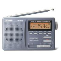 德生收音机DR-920C学生考试用校园广播便携式多波段数字显示钟控