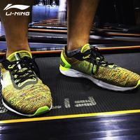 LI-NING 李宁 超轻14 ARBM019 男款轻量跑鞋