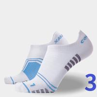 COOLMAX CXK0S6 户外运动袜