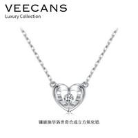 veecans N0214-SS1W1 爱心形纯银项链