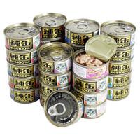 爱喜雅纯缶 泰国进口 纯罐猫罐头猫咪湿粮零食 24罐混拼