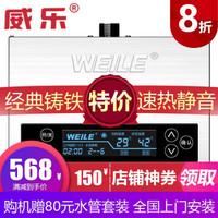 威乐回水器循环泵热水器循环系统家用回水泵平层小户型 【低价】AAY 遥控+水控+温控+定时 平层小户