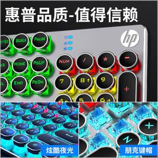惠普(HP) GK400机械键盘朋克蒸汽复古有线游戏专用吃鸡台式笔记本电脑办公电竞lol办公牧马人 GK400朋克黑色混光(青轴)