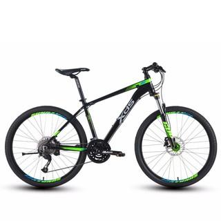 喜德盛山地自行车2020款逐日600运动健身26吋27速铝合金车架油碟刹可锁死前叉培林花鼓 青春版黑绿色15.5寸 *2件