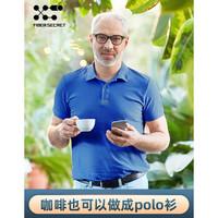 纤维密码男士薄款凉感弹力咖啡POLO衫 混纺酷爽短袖T恤 压缩纤维凉爽 轻薄透气 免烫无皱 蓝色 M