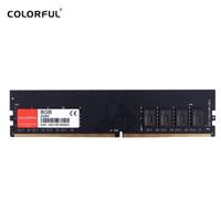 COLORFUL 七彩虹 战戟 DDR4 3000 台式机内存条 8GB