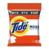 汰渍 净白去渍洗衣粉 2.8Kg