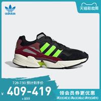 adidas 阿迪达斯 三叶草 YUNG-96 DB2605 男款运动鞋