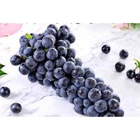 巨峰葡萄2斤 新鲜当季水果无籽黑提子巨峰黑加仑葡萄孕妇 3斤装