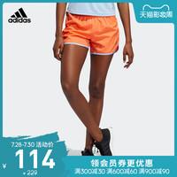 阿迪达斯官网adidas M20 SHORT W女装跑步运动服装DQ2645 DZ2282