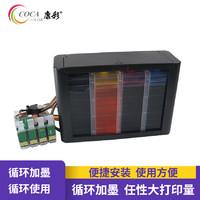 适用爱普生EPSON WF2630 XP220 XP320 324 XP420 424 WF-2650 WF2660 WF2750 WF2760 打印机连续供墨系统连供
