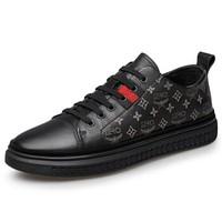 零度(ZERO)男士休闲鞋 韩版潮流真皮板鞋柔软舒适小白鞋子 Z93934 黑色 38码