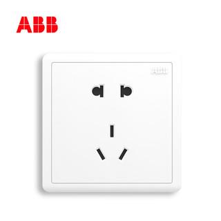 ABB 远致系列 AO205 五孔插座 18只装