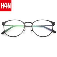 HAN近视眼镜框架42088+1.60防蓝光镜片