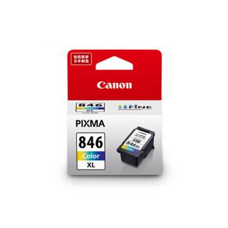 Canon 佳能 CL-846XL 大容量彩色墨盒