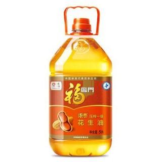 福临门 浓香压榨 一级花生油 5L