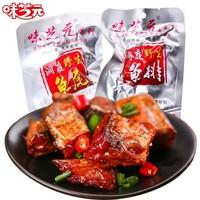 WEIZHIYUAN/味芝元 香辣鱼排鱼尾 16g*30包