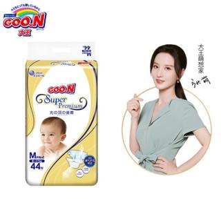 GOO.N 大王 光羽系列 婴儿纸尿裤 M44 *2件