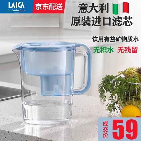 莱卡净水壶过滤壶