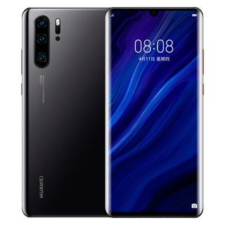 HUAWEI 华为 P30 Pro 智能手机 8GB 128GB 亮黑色 全网通