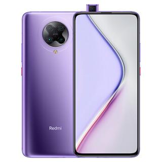 Redmi 红米 K30 Pro 变焦版 5G智能手机 8GB+128GB 星环紫