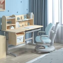 igrow 爱果乐 D105NY 儿童学习桌椅组合(乐森原木款+月芽椅4.0)