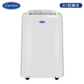 开利(Carrier)开利移动空调大1匹单冷 家用可移动空调厨房小空调一体机空调 51PD026C40200210