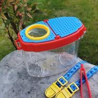 KIDNOAM 儿童户外昆虫植物观察盒搭配镊子
