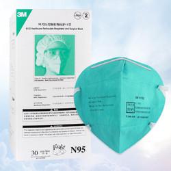 3M 9132口罩KN95防肺结核流感病菌病毒霉菌成人防护口罩30只装