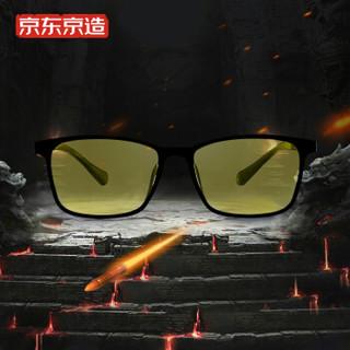 京东京造 防蓝光眼镜护目镜平光镜游戏 防油污镜片 黑色 95%阻隔
