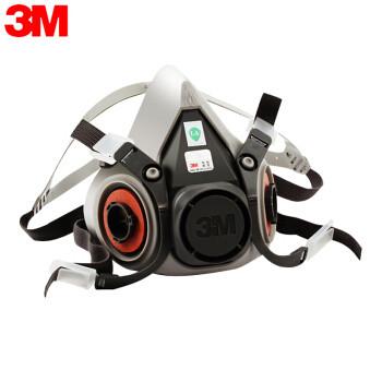 3M 半面型防护面罩面具主体 单面罩 防尘及颗粒物呼吸半面罩 1个装 6200 企业定制
